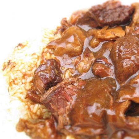 Asian Beef Stew Recipe
